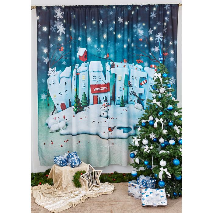 Комплект штор «Зима», размер 145 х 260 см - 2 шт., габардин