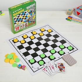 Настольная игра 3 в 1: шашки, нарды, игральные карты, микс Ош