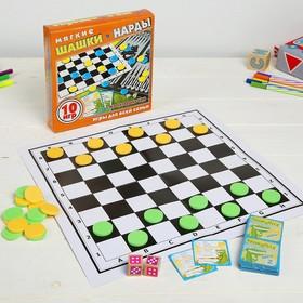Настольная игра 3 в 1: шашки, нарды, крокодильчик, микс Ош