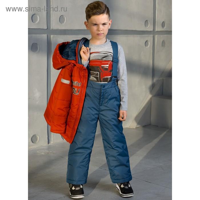 Комплект для мальчика, рост 98 см, цвет красный