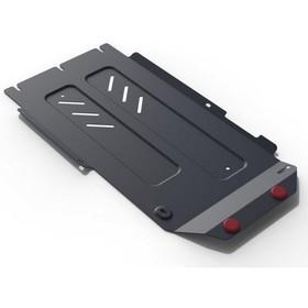 Защита КПП и РК АвтоБРОНЯ для Kia Stinger (V - 2.0T; 3.3T / AWD) 2018-н.в., крепеж в комплекте, сталь, 2 мм, 111.02842.1 Ош
