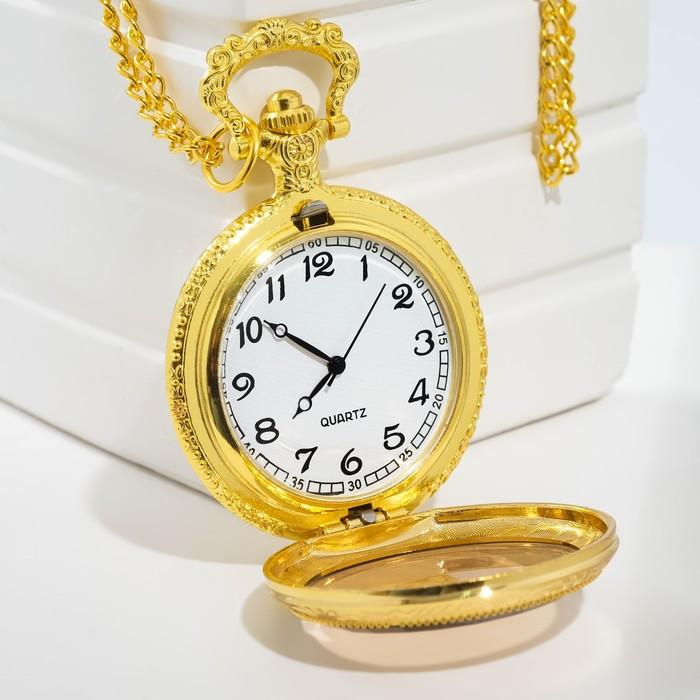 Золотые карманные часы продать фотомодель стоимость часа