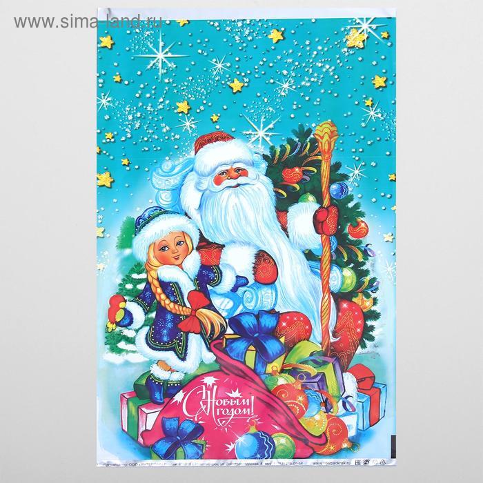 """Пакет подарочный """"Мешок подарков"""", 25 х 40 см"""