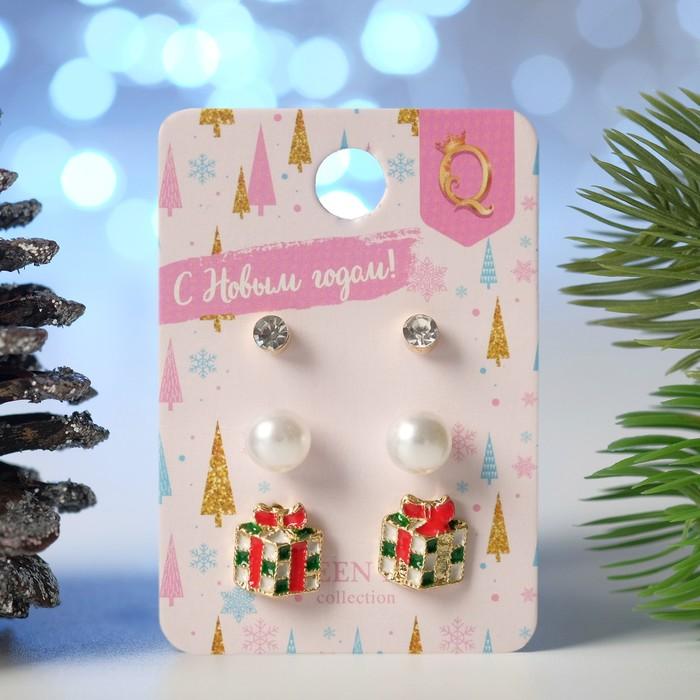 Пусеты 3 пары Новогодние подарок, цветные