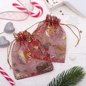 Мешочек новогодний 'Колокольчики' WJ- 62, 10*12см, цвет бордовый с золотом Ош