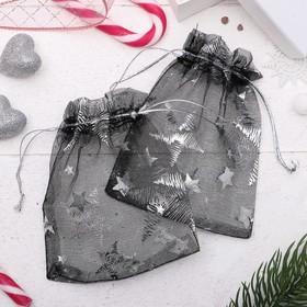 Мешочек подарочный 'Звезды' WH-835, 10*12см, цвет чёрный с серебром Ош