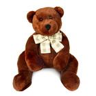 """Мягкая игрушка """"Медведь"""", цвет тёмно-коричневый, 50 см"""