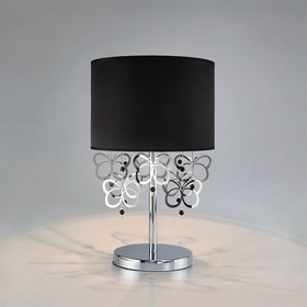 Настольная лампа Papillon 1x40Вт Е14 хром 30x30x47см