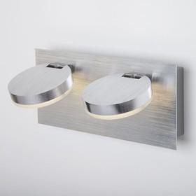 Светильник Cover 10Вт LED алюминий 20,5x8x12см