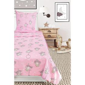 Постельное бельё 1,5сп Ночь нежна «Маленькая кошечка», цвет розовый