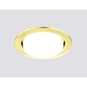 Светильник встраиваемый, GX53, цвет золото, d=90 мм