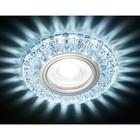 Светильник встраиваемый светодиодный, G5.3, 3Вт, цвет хром