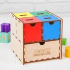 Умный куб