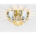 Светильник встраиваемый, G9, цвет золото, d=55 мм