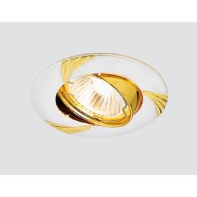 Светильник встраиваемый, MR16, GU5.3, цвет серебро, золото, d=75 мм