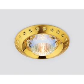 Светильник встраиваемый, MR16, GU5.3, цвет золото, d=65 мм