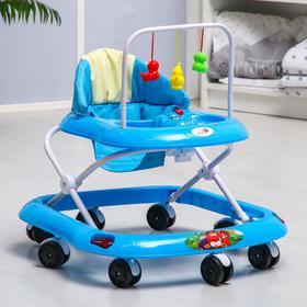 Ходунки «Маленький водитель», 8 колес, муз., синий Ош