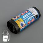 """Пакет для мусора 30 л """"Тов.Чистов"""", ПНД, толщина 5 мкм, 30 шт, цвет чёрный"""