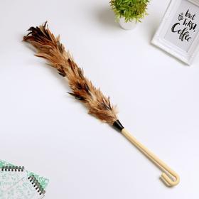Щётка для удаления пыли Доляна «Перья», 60 см Ош