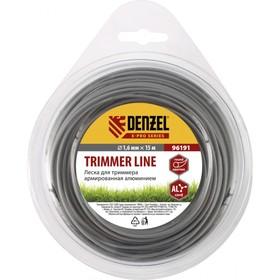 Леска для триммера Denzel 96191, армированная алюминием, X-Pro, круглая, 1,6мм х 15м Ош