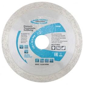 Диск алмазный Gross 730387, ф125х22,2мм, сплошной, мокрое резание