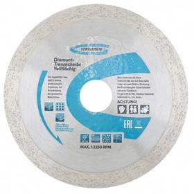 Диск алмазный Gross 730417, ф180х22,2мм, сплошной, мокрое резание