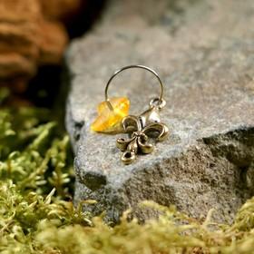 Брелок-талисман 'Лилия', натуральный янтарь Ош