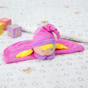 Комфортер «Девчушка в шапочке», цвет розовый Ош