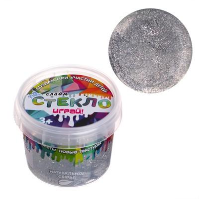 Слайм «Стекло»с невероятным эффектом переливающегося серебра 100 г - Фото 1