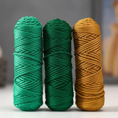Шнур для вязания полиэфирный 3мм, 50м/100гр, набор 3шт (Комплект 3) - Фото 1