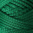 Шнур для вязания полиэфирный 3мм, 50м/100гр, набор 3шт (Комплект 3) - Фото 3