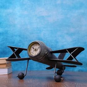 Часы настольные 'Старый самолёт', серые, 44х41х19 см Ош