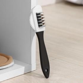 Щётка для обуви тройная: замша, нубук, велюр, 15×4 см, цвет чёрный Ош