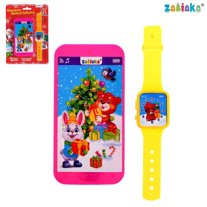 Игровой набор Новогодний подарок телефон, часы, русская озвучка, работает от батареек