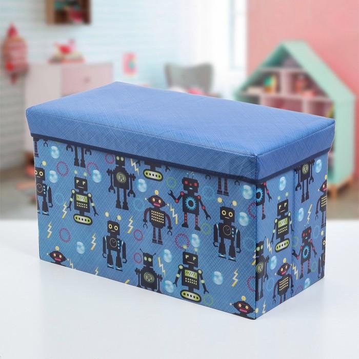 "Короб для хранения 60x30x36 см ""Роботы"""