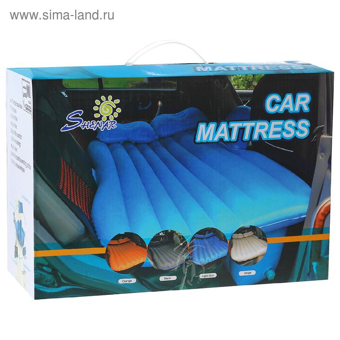 Матрас надувной в автомобиль в комплете; насос 12В и 2 надувные подушки, цвет черный