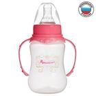 Бутылочка для кормления «Принцесса» детская приталенная, с ручками, 150 мл, от 0 мес., цвет розовый