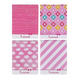 Блокнот А7, 40 листов на скрепке Calligrata «Узоры», обложка картон хром-эрзац Ош