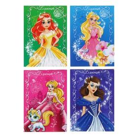 Блокнот А7, 40 листов на скрепке Calligrata «Принцессы», обложка картон хром-эрзац Ош