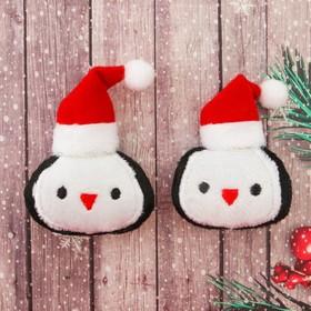 Декор для творчества - мягкая игрушка «Пингвин в шапочке» размер 1 шт: 6,5×5,8×2 см, набор 2 шт. Ош