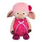 Мягкая игрушка «Свинка Фру-Фря», 30 см