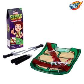 Игровой набор для мальчиков «Ниндзя»: жилетка, нунчаки, клинки Ош