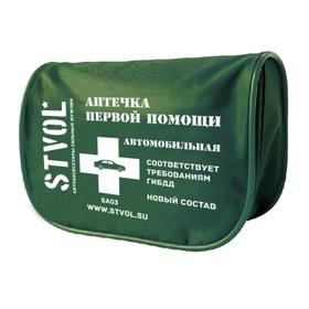 Аптечка автомобильная, текстильный футляр (соответствует требованиям ГИБДД) Ош