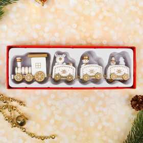 Сувенир «Новогодний поезд», 19 см, цвет белый