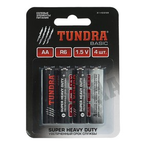 Батарейка солевая TUNDRA Super Heavy Duty, AA, R6, блистер, 4 шт