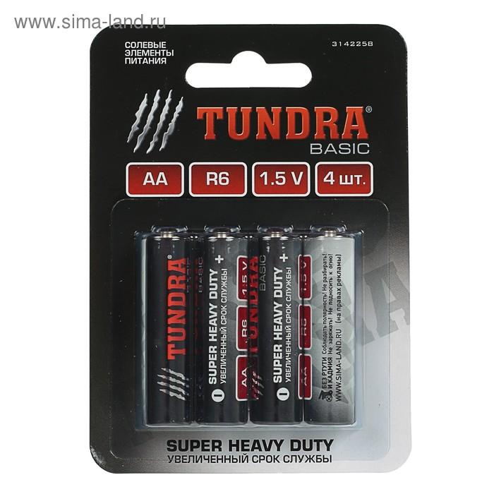 Батарейка солевая TUNDRA Super Heavy Duty, AA, R6, блистер, 4 шт