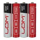 Батарейка солевая LOM, AAA, R03, спайка, 4 шт