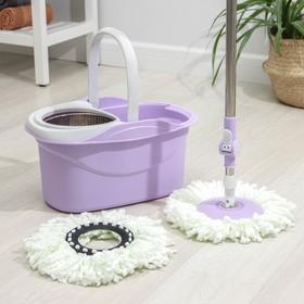 Набор для уборки: швабра, ведро с металлической центрифугой 16 л, запасная насадка из микрофибры, колёсики, цвет МИКС Ош
