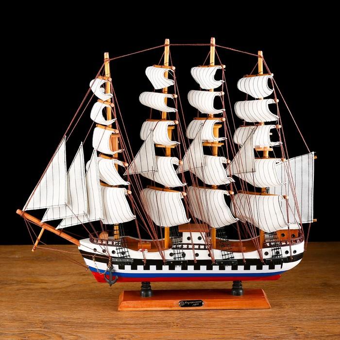 Корабль сувенирный средний «Калхас», борта триколор, паруса белые, микс, 48х44х9 см