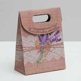 Пакет подарочный «Тебе на радость», 12 × 16 × 6 см, Ош